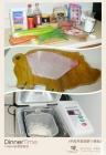 Haigou的黑堡厨房:牛肉芹菜胡萝卜蒸包